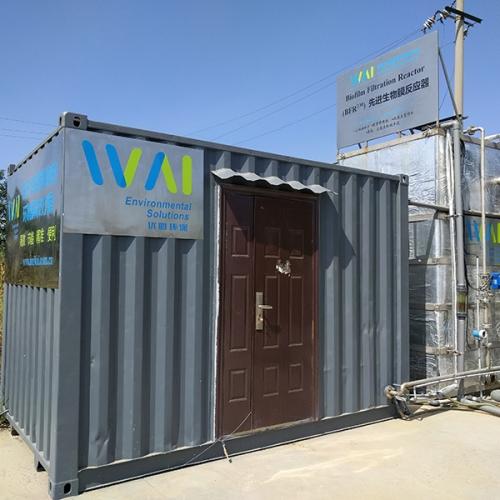 寒亭污水处理厂污水提标改造示范项目