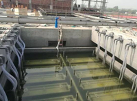秦皇岛市嘉禾污水处理厂提标改造