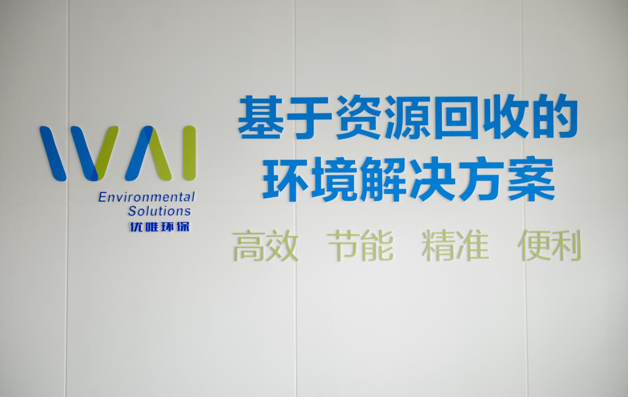 """全球水务行业竞争力中国排13,前面这些国家""""高""""在哪儿?"""