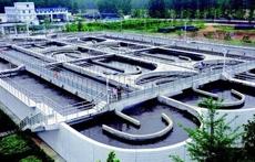 园区污水处理厂提标扩容改造项目顺利推进